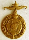 Medal of UN-Operationen in Korea 1952